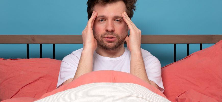 Как снять похмельный синдром?